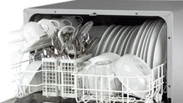 نمایندگی تعمیرات ظرفشویی فلر